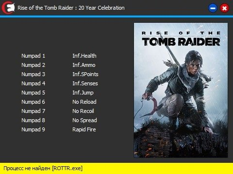Rise of the Tomb Raider - 20 Year Celebration Trainer [+9] (all)