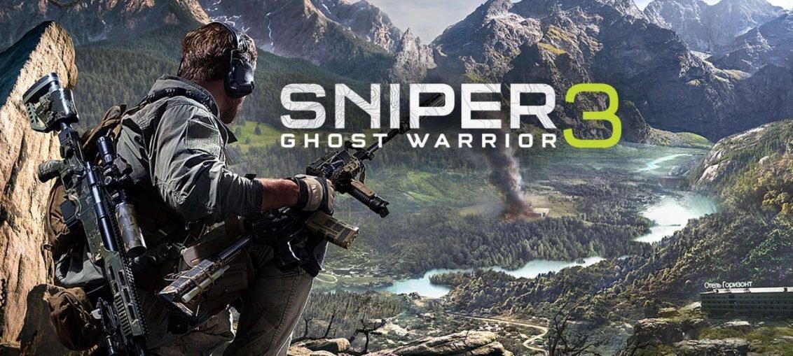 Trainer Sniper Ghost Warrior 3