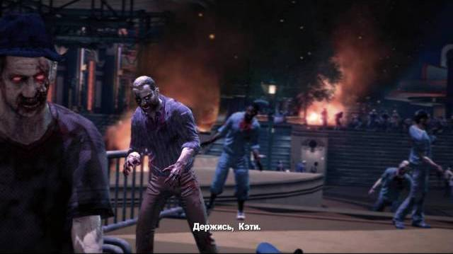Dead Rising 2 Trainer [+15] (Latest)