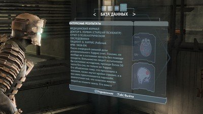 Dead Space Trainer [+9] (Latest)