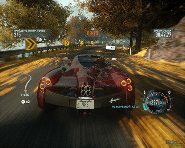 Need for Speed - Undercover Trainer (v. 1.0) [6]