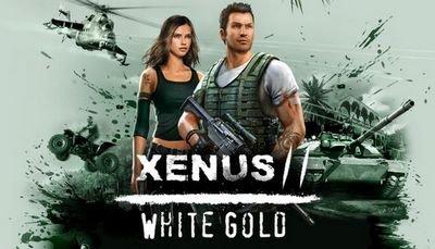 Trainer Xenus 2 - White Gold