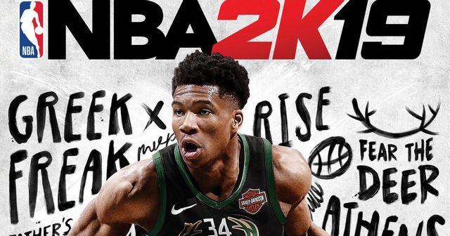 Trainer NBA 2K19