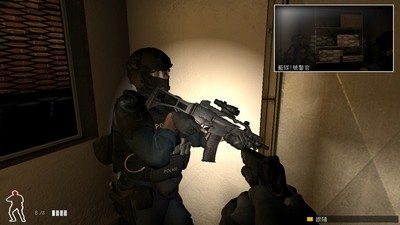 SWAT 4 - The Stetchkov Syndicate Trainer [+5] (Latest)