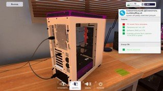 PC Building Simulator Trainer [+2] (Latest)