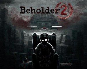 Trainer Beholder 2