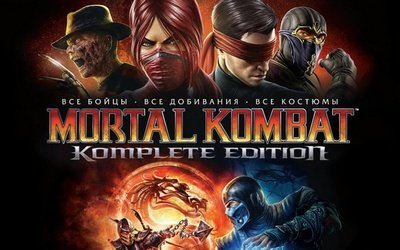 Trainer Mortal Kombat - Komplete Edition