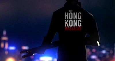 Trainer The Hong Kong Massacre