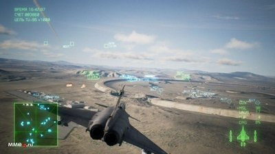 Ace Combat 7 - Skies Unknown Trainer [+11] (Latest)