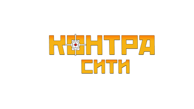 Cheat on Контра сити official-site-cheats.ru
