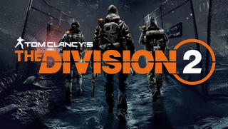 Cheat on Tom Clancy's The Division 2