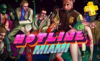 Trainer Hotline Miami