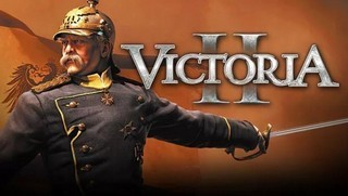 Trainer Victoria 2