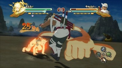 Naruto Shippuden - Ultimate Ninja Storm 3 Trainer (Latest) [+10]