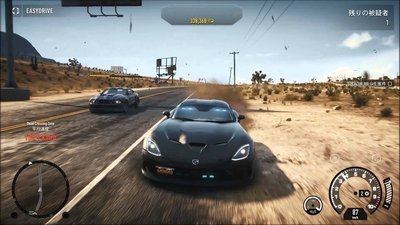 Need for Speed Rivals Trainer (Latest) [+7]