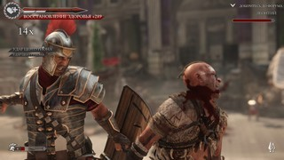 Ryse - Son of Rome Trainer (Latest) [+7]