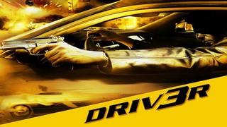 Trainer на DRIV3R