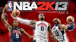 Trainer на NBA 2K13