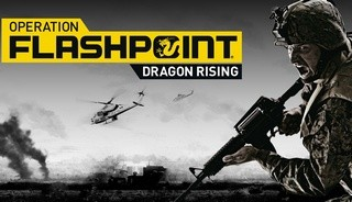 Trainer на Operation Flashpoint 2 - Dragon Rising