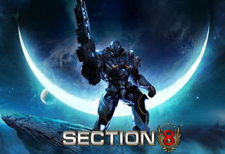 Trainer на Section 8