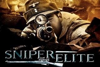 Trainer на Sniper Elite