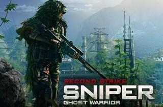 Trainer на Sniper - Ghost Warrior