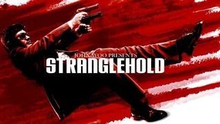 Trainer на Strangelhold