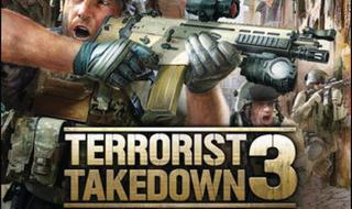 Trainer на Terrorist Takedown 3