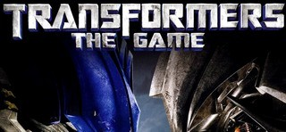 Trainer на Transformers - The Game