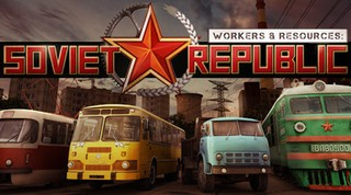 Trainer на Workers and Resources - Soviet Republic
