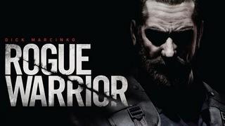 Trainer на Rogue Warrior