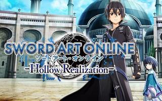Trainer на Sword Art online Hollow Realization