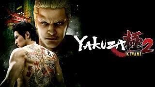 Trainer на Yakuza Kiwami 2