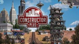 Trainer на Constructor Plus