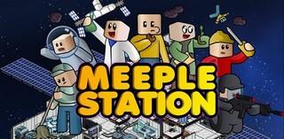 Trainer на Meeple Station