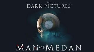Trainer на The Dark Pictures - Man of Medan