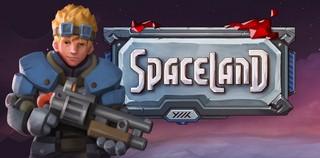 Trainer на Spaceland