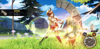 Atelier Ryza - Ever Darkness & the Secret Hideout Trainer [+15]