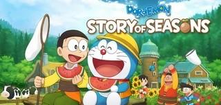 Trainer на Doraemon Story of Seasons