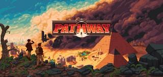 Trainer на Pathway