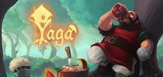 Trainer на Yaga