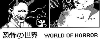 Trainer на World of Horror