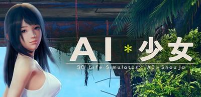 Trainer на AI Shoujo