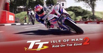 Trainer на TT Isle of Man 2