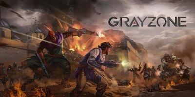 Trainer на Gray Zone
