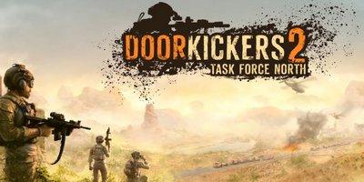 Trainer on Door Kickers 2