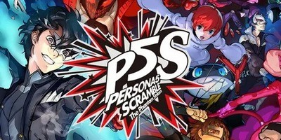 Trainer on Persona 5 Strikers