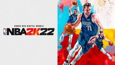 NBA 2K22 Trainer [+19]