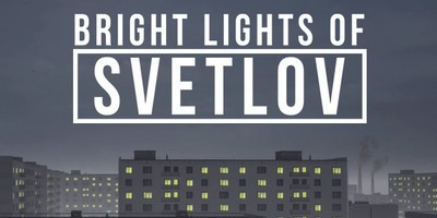 Trainer on Bright Lights of Svetlov